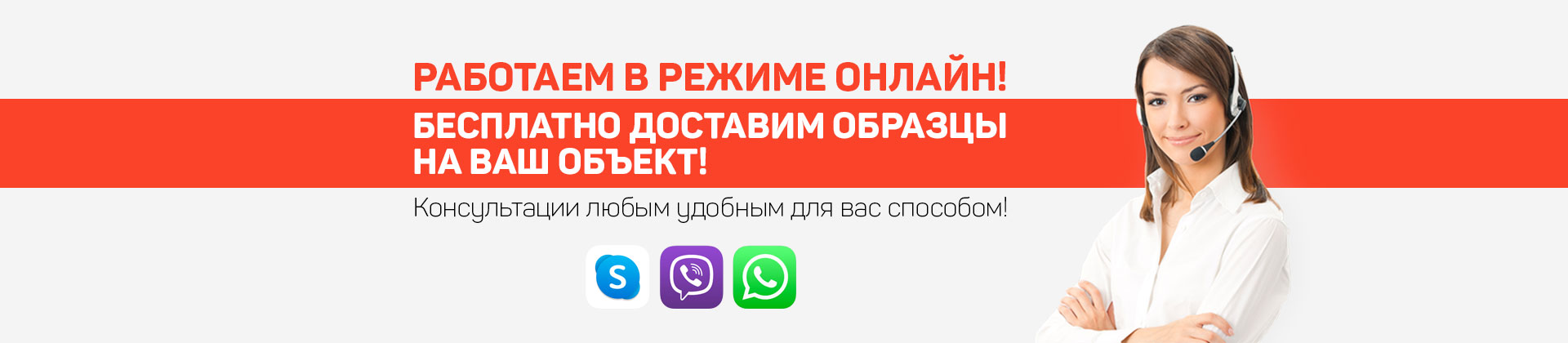 baner-rabotaem-v-online-regime