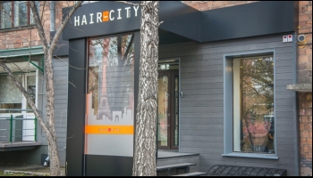 Фасад из ДПК на салоне красоты HairCity